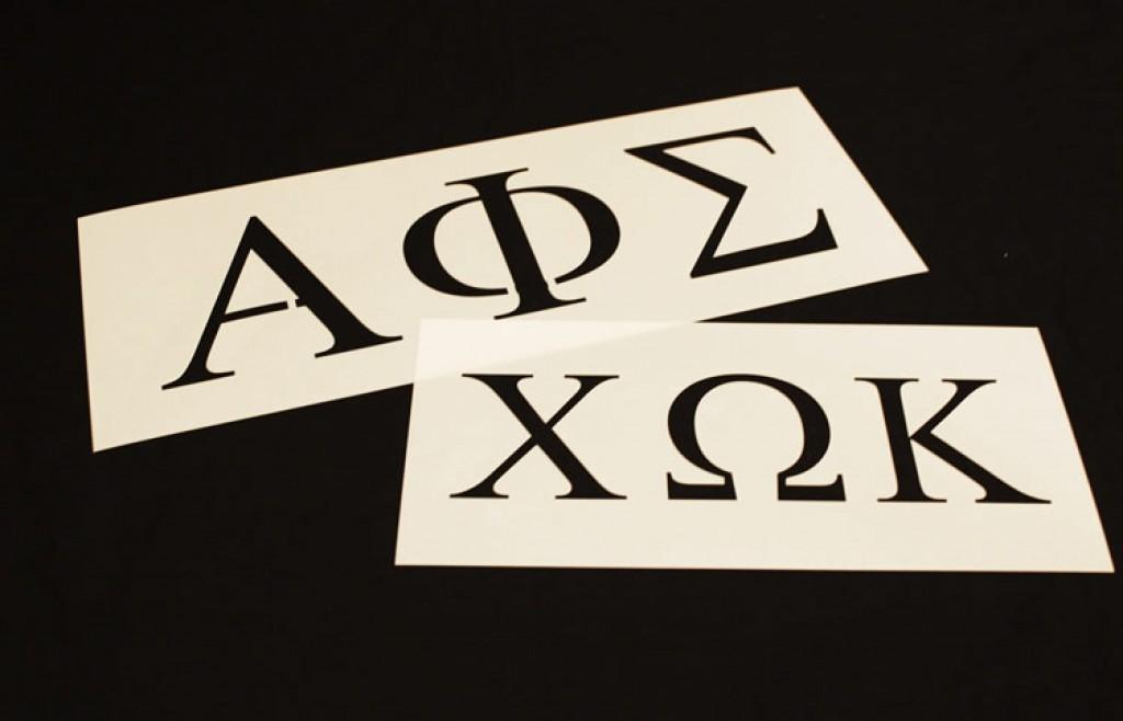 Reusable Greek Stencils